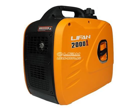 LIFAN 2000i Инверторный генератор